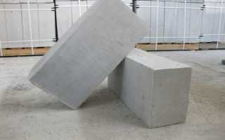 Газосиликатные блоки: плюсы и минусы