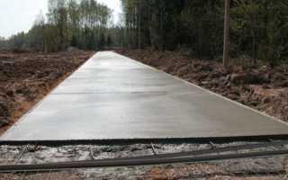 Бетонные дороги в США: подготовка основания, монтаж арматуры, заливка