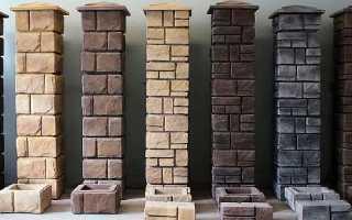 Декоративные бетонные блоки: для стен, забора, столбов