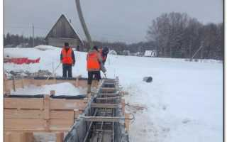 Можно ли заливать фундамент зимой: в мороз, плюсы и минусы