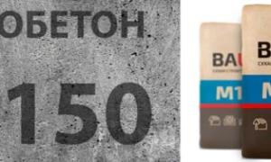 Пескобетон м150: технические характеристики по ГОСТ