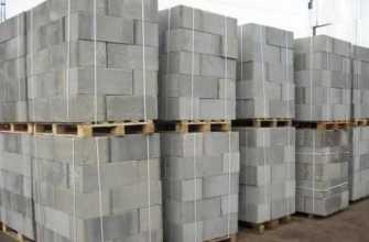 Стены из газобетонных блоков: возведение, наружные, внутренние, несущие