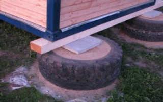 Фундамент из покрышек: для каких построек, отзывы специалистов