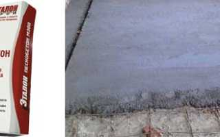 Пескобетон м300 Эталон: инструкция, состав, расход, отзывы
