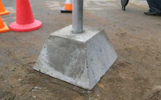 Фундамент Ф1: для знаков, забора, под опоры линий электропередач