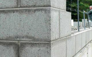 Газобетонные блоки: плюсы и минусы, отзывы экспертов