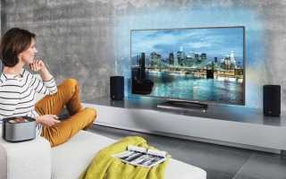 Диагональ телевизоров: особенности выбора параметра для комфортного просмотра