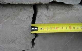 Как укрепить фундамент, если пошла трещина на стене: ремонт, укрепление