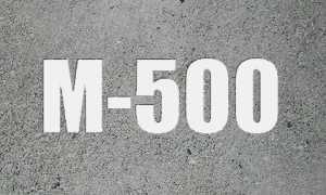 Бетон М500: характеристики, состав, плотность, пропорции, использование