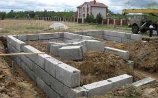 Фундамент из пеноблоков: построить своими руками
