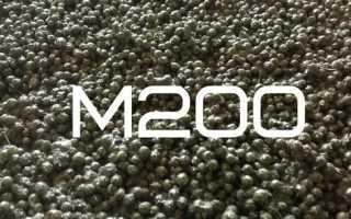 Керамзитобетон м200: состав, применение, технические характеристики