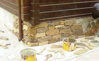 Облицовка фундамента камнем: природным, искусственным