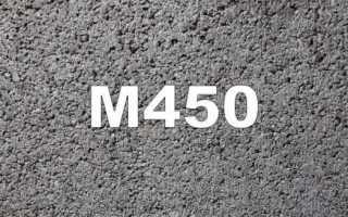 Бетон марки М450: класс, характеристики, применение