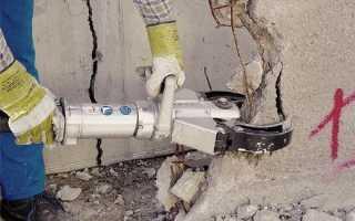 Как разбить бетонный блок: расколоть, разрушить, разломать