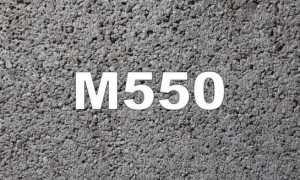 Бетон М550: применение, технические характеристики, плотность