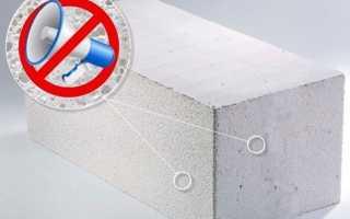 Звукоизоляция газобетона, газобетонных стен и перегородок