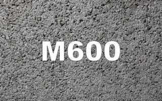 Бетон М600: технические характеристики, состав, пропорции